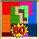 IQ block puzzle 60