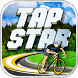 Tap Star : Cycling Tour by GameDigits Ltd