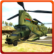 Army Relief Cargo Sim by Gamerz Studio Inc.