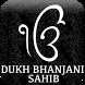 Dukh bhanjani Sahib with MP3 by Jagpal Singh Intezar