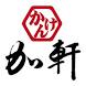 加軒進口食品專賣店 by 91APP, Inc. (20)