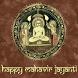 Mahavir Jayanti Wishes Sms by NirmCorp