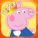 Princess Pig Running Games Peppa Adventure by Wang Avenger