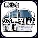 新北市公車動態 by Apper999