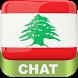 Lebanon Chat - شات بنات لبنان