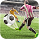 Flick Football 2017 Kick Shoot by ASTP Games