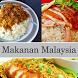 Makanan Malaysia by Mukhajad Media