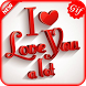 Love You Gif Images Latest by preetapps