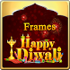 Diwali Photo Frames by royalapp
