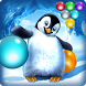 Bubble Shooter HD by Zvalybobs Inc.