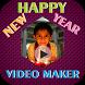 New Year Video Slideshow With Music by Trending Corner