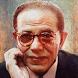 مكتبة الدكتور مصطفى محمود by AlhaddadSoft