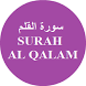 Surah Al Qalam MP3 by skiyawa