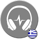 Ραδιόφωνο Ελλάδα FM by BestOn Apps - Radio FM and Online News
