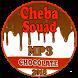 Cheba Souad 2018 الشابة سعاد