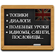 Самоучитель английского языка by Saidjon
