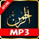 Surah Arrahman Mp3 Ofline