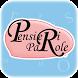 PensieriParole by bitHOUSEweb S.r.l.