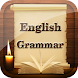 English Grammar Test by offlie material for SSC IAS PCS RRB GROUP Exam