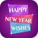 New Year Wishes, Greetings Card