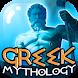 Greek Mythology Free Quiz 2017 by WebGroup Apps