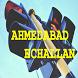 Ahmedabad EChallan (Traffic Police EChallan) by Murugan Vellaichamy