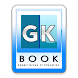 GK Book - Hindi by Zenbic