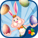 Easter Games for Kids: Puzzles by Tiltan Games