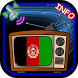 TV Channel Online Afghanistan by TV Guide Media List