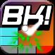 Block Breaker! HD by GameShelf