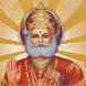 Vaishya Samaj (Unreleased) by NetParam Technologies Pvt. Ltd.