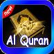 AL-QUR'AN NEW FULL OFFLINE MP3 by canto de app