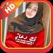 Sholawat Veve Zulfikar Lengkap by Queen Master Apps