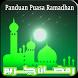Panduan Puasa Ramadhan LENGKAP by jadroid