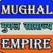 Mughal Empire मुग़ल साम्राज्य by SHANKARRAOPURA