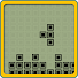 Brick - classic tetris by Classic Tetris テトリス