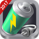Super Battery Doctor - Fast Charger by Fast Charger Team