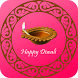 Diwali Photo Frames by Photo And Video Apps