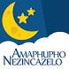 Amaphupho Nezincazelo Zawo - Okusha