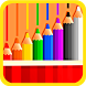 Kids Paint Fun by PKML