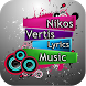 Nikos Vertis Music Lyrics 1.0 by androcoreapps