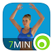 7 Minute Workout - Weight Loss by Lumowell - Ego360