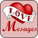 Heart touching Messages by jayesh prajapati