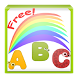 Kids Learn n Play ABC (Free) by Laveena