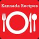 Kannada Recipes (Karnataka) by SangVish Groups