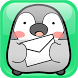 Pesoguin Emoji 01 by peso.apps.pub.arts