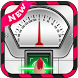 جهاز قياس الوزن بالبصمة prank by Nabile Araby mobile