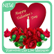 Valentines Day Wallpaper by ARD Studio Dev