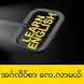 Myanmar English Speaking by Blowing Sky