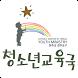 전주교구 청소년교육국 by CNISOFT
